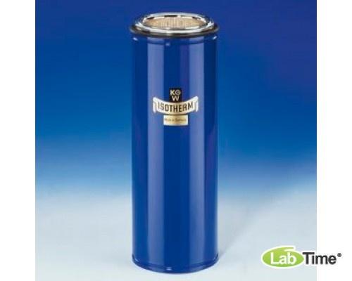 Сосуд Дьюара 7 C, цилиндрический, корпус окрашенный алюминий, объем 1,2 л