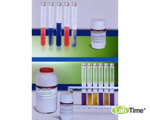 Сухой препарат с индикатором ВР и лактозой, Углич