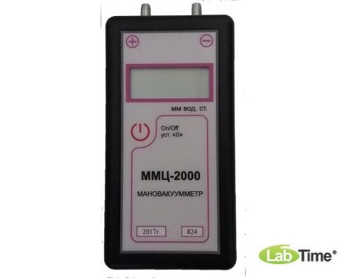 Мановакууметр цифровой ММЦ–2000