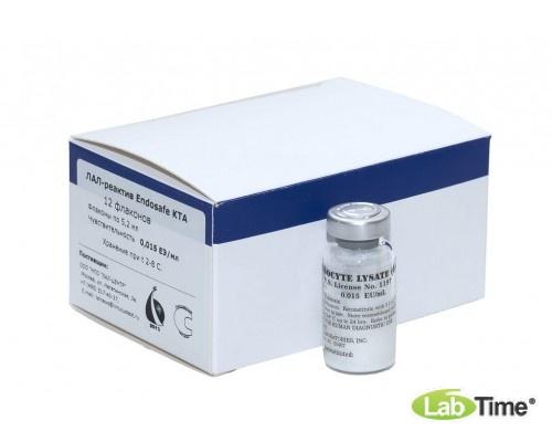 ЛАЛ-реактив Endosafe КТА 5,2 мл/фл, 0,015 ЕЭ/мл, 12 фл/пак