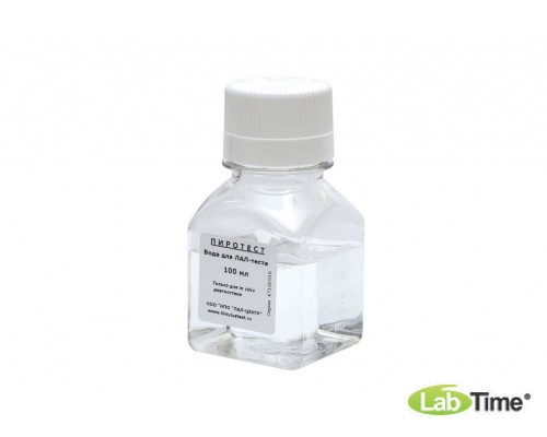 Вода для ЛАЛ-теста «Пиротест» 100 мл/флак