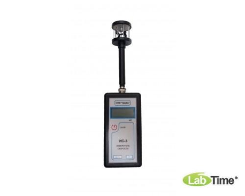 Анемометр ИС-3 (1,0-25,0 м/с)