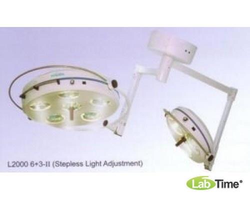 Светильник операционный бестеневой L2000 6+3-II- девятирефлекторный