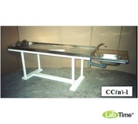 Стол секционный (паталогоанатомический) СС(п)