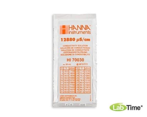 HI 70030C Раствор калибровочный 12880 мкСм/см упак. 25 шт. по 20 мл с сертификатом