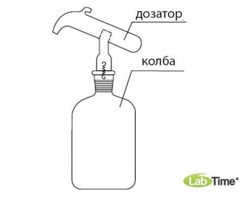 Дозатор для изоамилового спирта 1мл ТУУкр 14307481.011-94