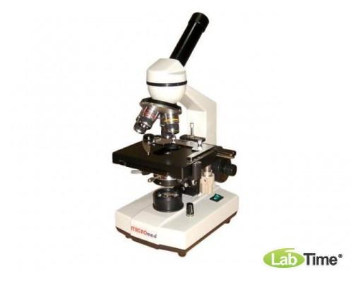 Микроскоп XS-2610
