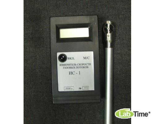 Анемометр ИС-1-2,5м (1,0-25,0 м/с)