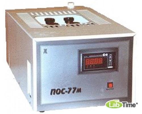 Аппарат ПОС-77М определение фактических смол нефтепродуктов