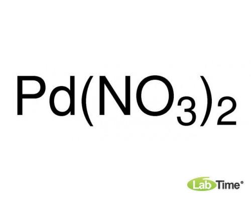 380040 Палладий (II) азотнокислый раствор, 10 мас% в 10 мас% HNO3, 99.999% trace metals basis, 50 мл