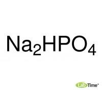 71639 Натрий фосфат 2-замещённый, BioUltra, б/в, 99.5%, 250 г (Fluka)