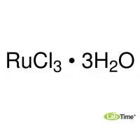 10452 Рутений (III) хлорид тригидрат, тех., 10 г (ALDRICH)