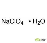 89152 Натрий перхлорат*Н2О, хч, чда, д/HPLC, 99.0%, 50 г (Fluka)
