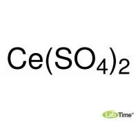 31606 Церий (IV) сульфат*4Н2О, хч, чда, 98%, 100 г (Sigma-Aldrich)