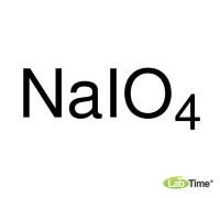 Натрий йоднокислый мета, хч, чда, ACS, Ph. Eur., 99.8%, 100 г