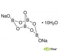 31457 Натрий тетраборат*10Н2О, хч, чда, ACS reagent, reag. ISO, 99.5%, 100 г (Sigma-Aldrich)