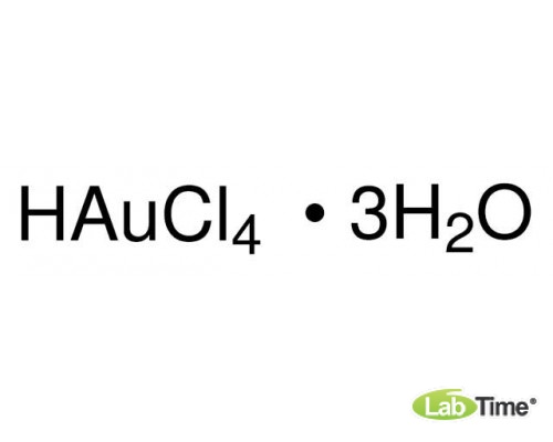 520918 Аурум((III) хлорид тригидрат, 99,9%, 250 мг (Aldrich)
