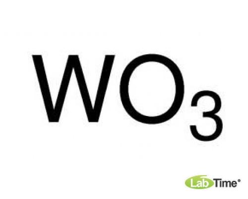 95410 Вольфрам оксид (VI), порошок, хч, 99,9%, 500 г (Fluka)
