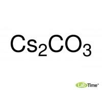 562572 Цезий углекислый, 99,9%, 1 кг (ALDRICH)