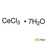 Церий(ІІІ) хлорид гептагидрат, 99,9%, 500 г