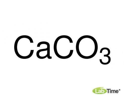 21061 Кальций углекислый, BioUltra, осаждённый, 99.0%, 50 г (Sigma)