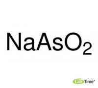 71287 Натрий метаарсенит, хч, чда, 99,0%, 50 г (Sigma-Aldrich)