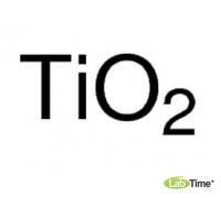 14027 Титан окись, хч, соответствует аналитическим спецификациям Ph. Eur., BP, USP, 99-100.5%, 250 г (Sigma)