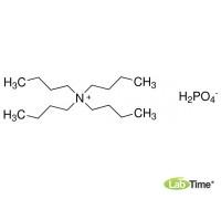 86833 Тетрабутиламмоний дигидрофосфат, ч, мин. 99.0%, 5 г (Sigma)