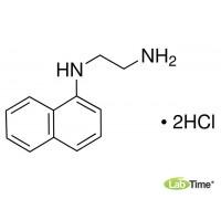 33461 N-(1-Нафтил)этилендиамин дигидрохлорид, ACS, 98%, 25 г (Fluka)