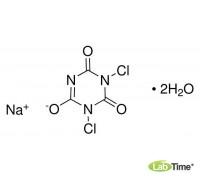 35915 Натрий дихлоризоцианурат*2Н2О, ч, 98.0%, 250 г (Aldrich)