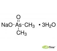 C0250 Натрий какодилат*3Н2О, 98%, 25 г (Sigma)