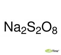 216232 Натрий персульфат, 98%, 25 г (Sigma-Aldrich)