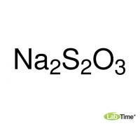 72049 Натрий серноватистокислый (тиосульфат), ч, чда, б/в, 98.0%, 250 г (Sigma)