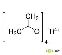 87560 Титан (IV) изопропоксид, ч, 97,0%, 100 мл (Aldrich)