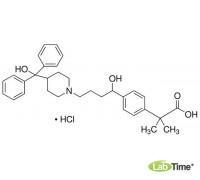 F9427 Фексофенадин гидрохлорид, 98%, 10 мг (Sigma)