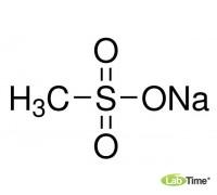 304506 Натрий метансульфонат, 98%, 5 г (Sigma)