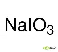 71702 Натрий йодноватокислый, хч, чда, 99.5%, 25 г (Sigma-Aldrich)