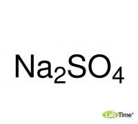 13464 Натрий сернокислый, хч, соответствует требованиям Ph. Eur., BP, USP, б/в, 99.0-100.5%, 1 кг (Sigma-Aldrich)