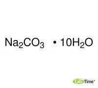 31431 Натрий углекислый*10Н2О, хч, чда, reag. ISO, Ph. Eur., 99-102%, 500 г (Sigma-Aldrich)