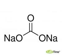 31432 Натрий углекислый, ч, чда, ACS, ISO, Ph.Eur, б/в, ≥99.8% , 500 г