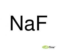 30105 Натрий фтористый, хч, чда, ACS, Ph. Eur., 99%, 250 г (Sigma-Aldrich)