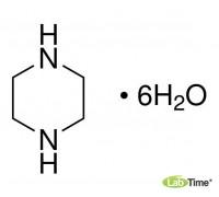 Пиперазин гексагидрат, 99%, 200 г