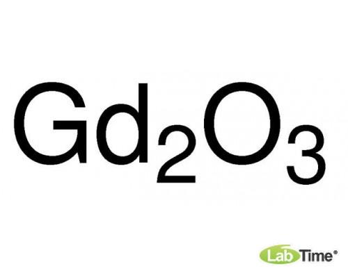 11290 Гадолиния (III) оксид, REacton, 99,99% (REO), 10 г