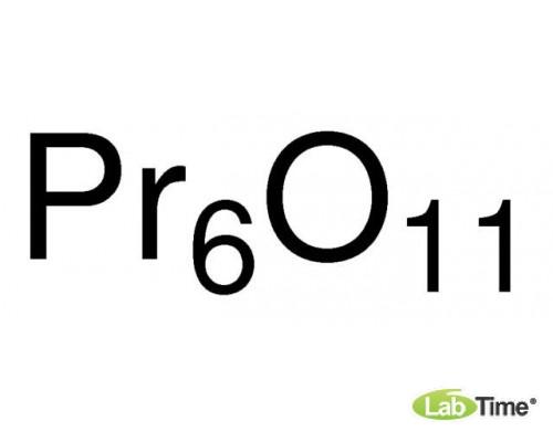 10914 Празеодим (III, IV) оксид, REacton, 99,996% (REO), 5 г