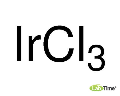 43380 Иридий (III) хлорид, б/в, Premion®, 99.99% (metals basis), Ir мин. 63.9%, 5 г (Alfa)