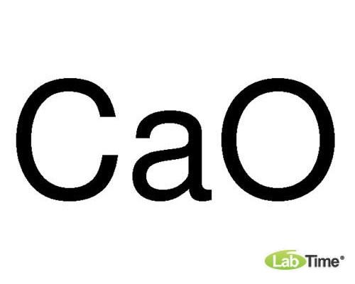 10684 Кальций окись, Puratronic, 99.998% (metals basis, исключая другие щелочные и щелочноземельные металлы 130ppm max), 50 г (Alfa)