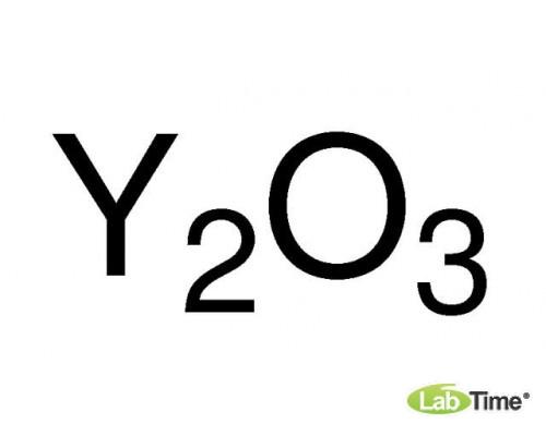 11181 Иттрий (III) оксид, REacton, 99.99% (REO), 1 кг
