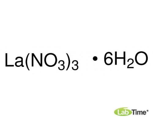 12915 Лантан азотнокислый 6-водный, 99,9%, 100 г (Alfa)