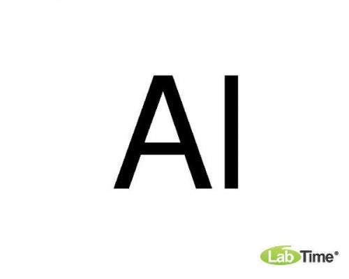 00632 Алюминий, дробь, неодинаковая, от 15 мм и менее, 99,9%, 500 г (Alfa)
