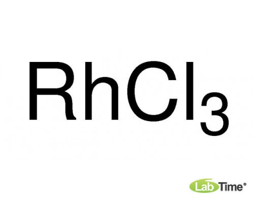 11815 Родий (III) хлорид, б/в, 99.9% (metals basis), Rh 48.7% мин, 5 г (Alfa)